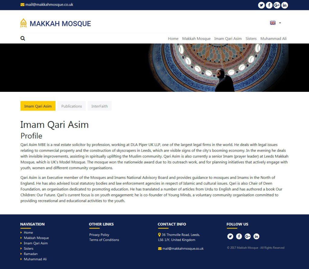 MakkahMosque   Inner Page