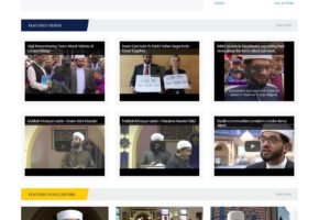 MakkahMosque.co.uk   Home Page