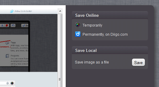 Save On Your PC, or Temporarily Online or Permanently on Diigo